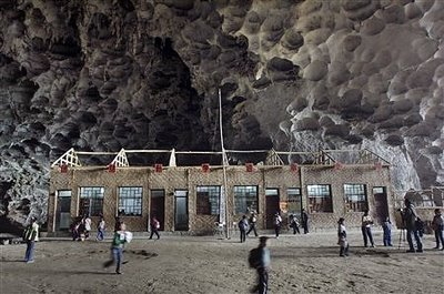 dongzhong cave china