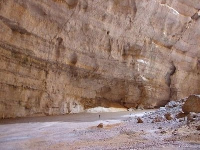 majlis al jinn cave oman 2