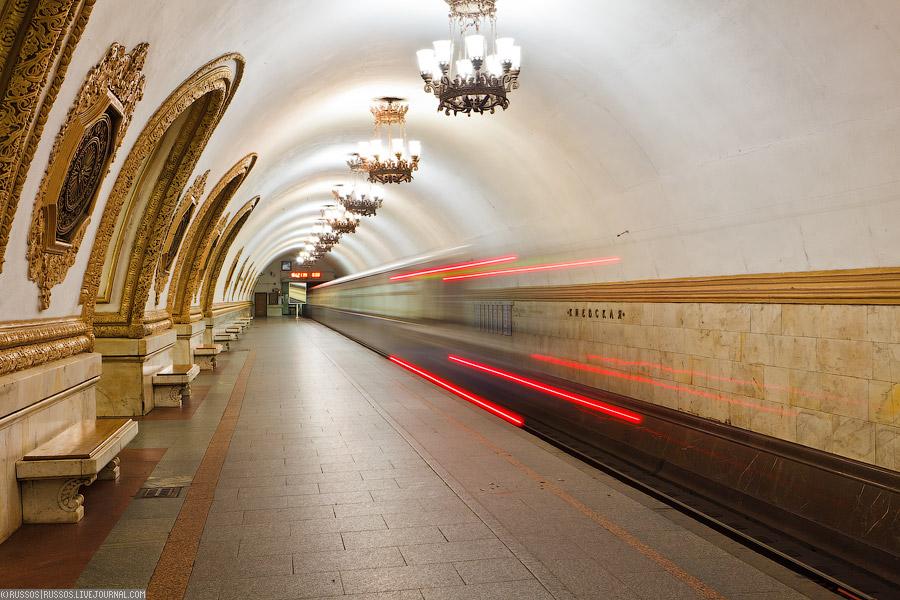 O metrô mais lindo do mundo- Moscou (3/6)